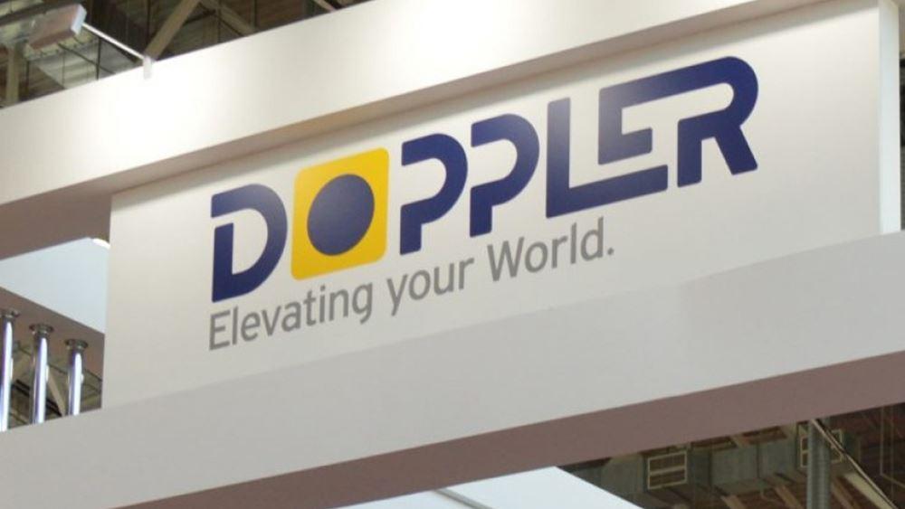 Doppler: Μείωση μετοχικού κεφαλαίου προς συμψηφισμό ζημιών αποφάσισε η Γ.Σ.