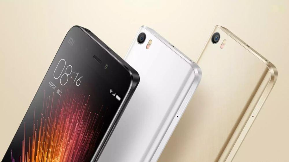 Xiaomi: Αυξήθηκαν 55% τα έσοδα στο τρίμηνο
