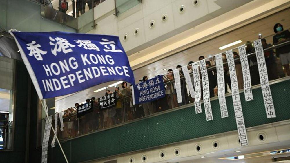 Χονγκ Κονγκ: Σε υψηλό 16 ετών η ανεργία