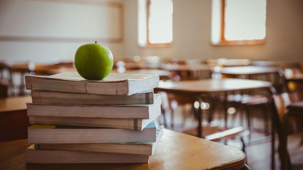 Την Τρίτη 8 Ιανουαρίου ανοίγουν τα σχολεία μετά τις γιορτές
