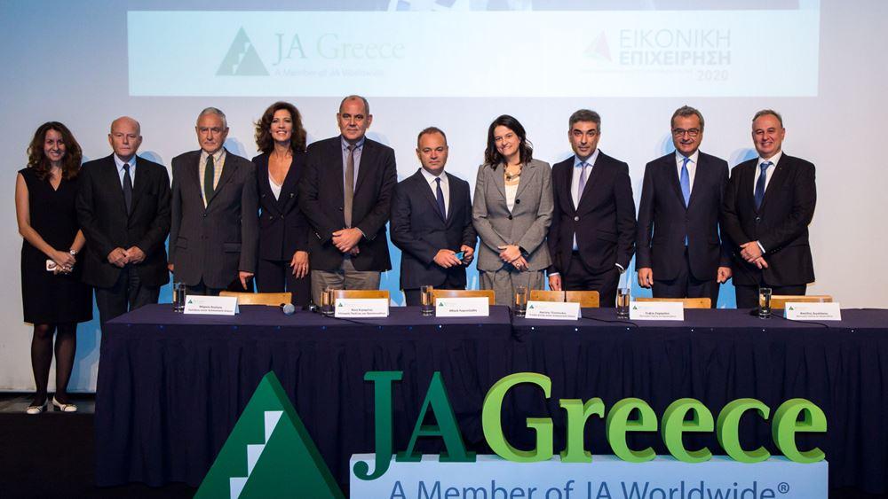 Η μαθητική επιχειρηματικότητα μπήκε στο επίκεντρο μετά την Hμερίδα του JA Greece