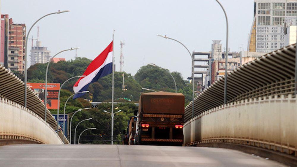 Παραγουάη: Συνελήφθη κατόπιν αιτήματος των ΗΠΑ επιχειρηματίας από τη Βραζιλία