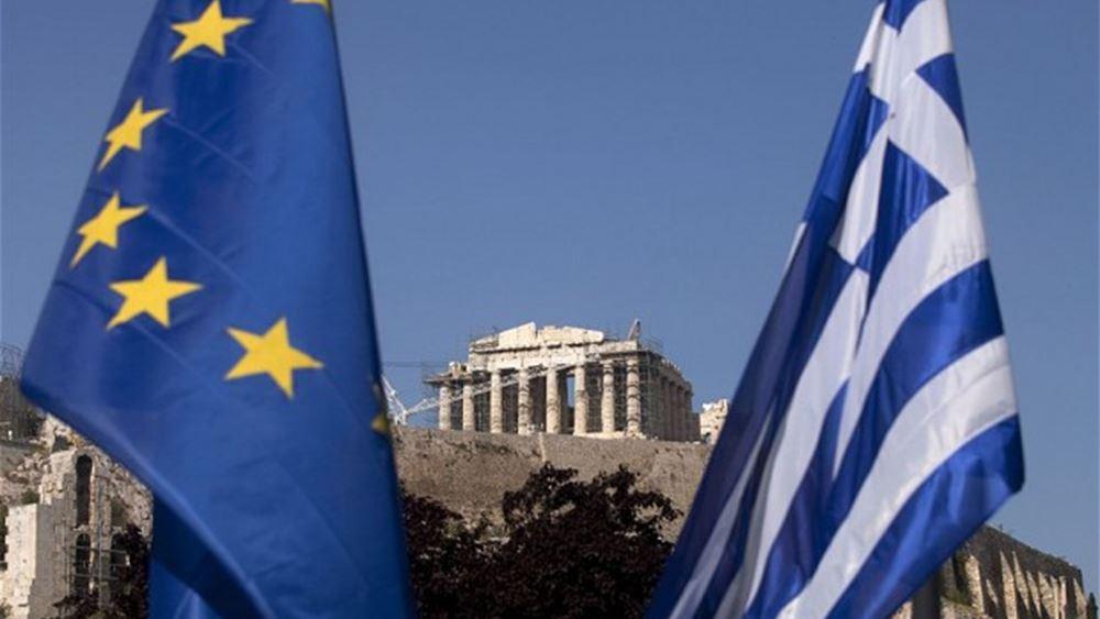 Scope: Η ανάκαμψη της Ελλάδας θα συνεχιστεί και το 2020