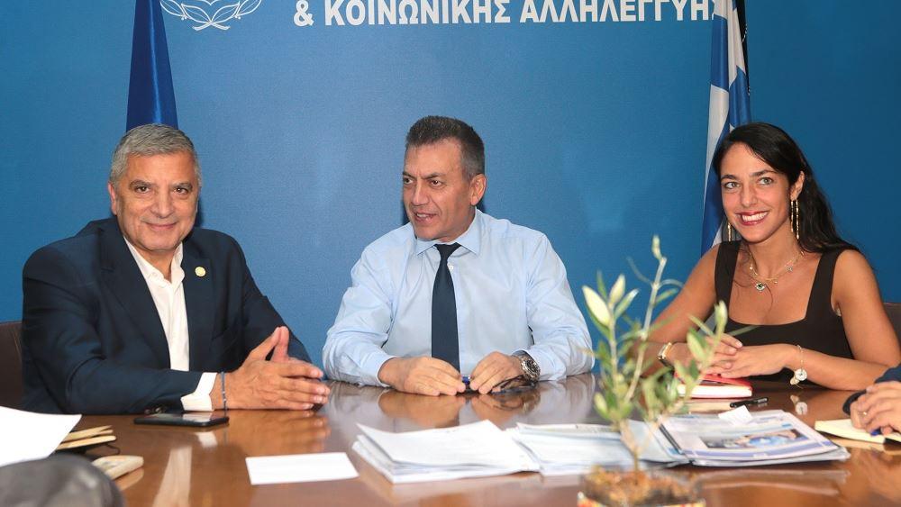 Η επανεκκίνηση του ΤΕΒΑ στην ατζέντα σύσκεψης Περιφέρειας Αττικής και υπουργείου Εργασίας