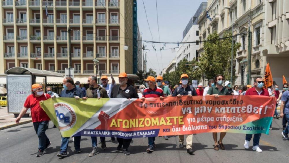 Η Διδασκαλική Ομοσπονδία συμμετέχει στην 24ωρη απεργία της ΑΔΕΔΥ της 10ης/10