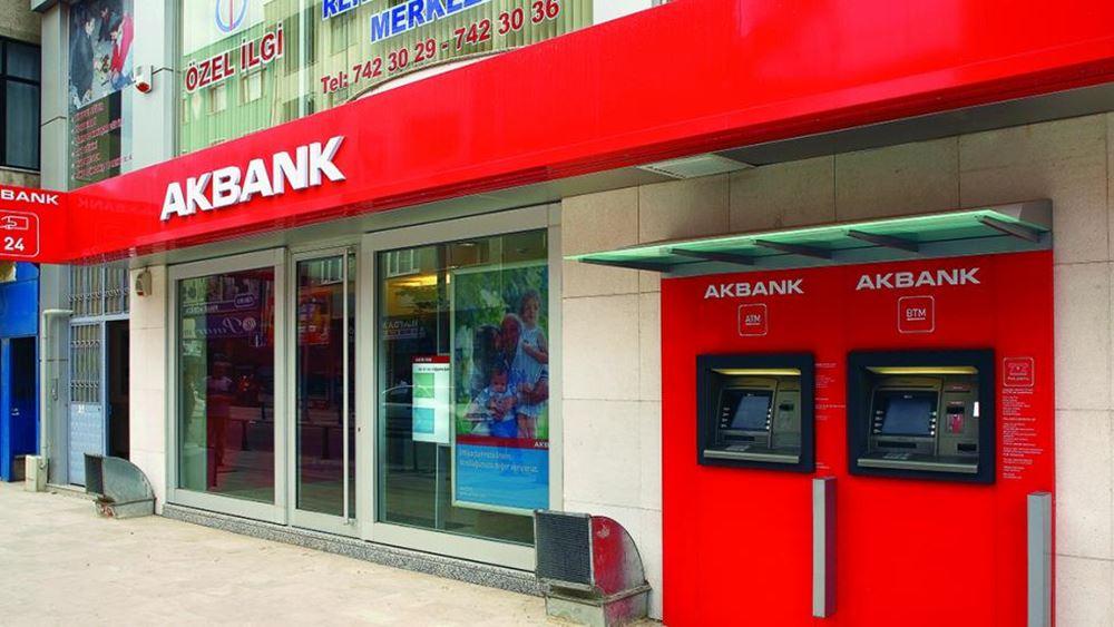 Η τουρκική Akbank δανείστηκε 560 εκατ. δολάρια για μερική αναχρηματοδότηση υπαρχόντων δανείων