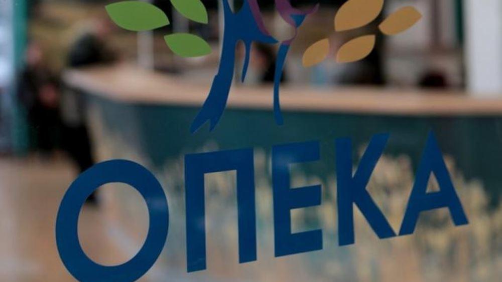"""ΟΠΕΚΑ: Επανεκκινεί το πρόγραμμα """"Σχολικά Γεύματα"""""""