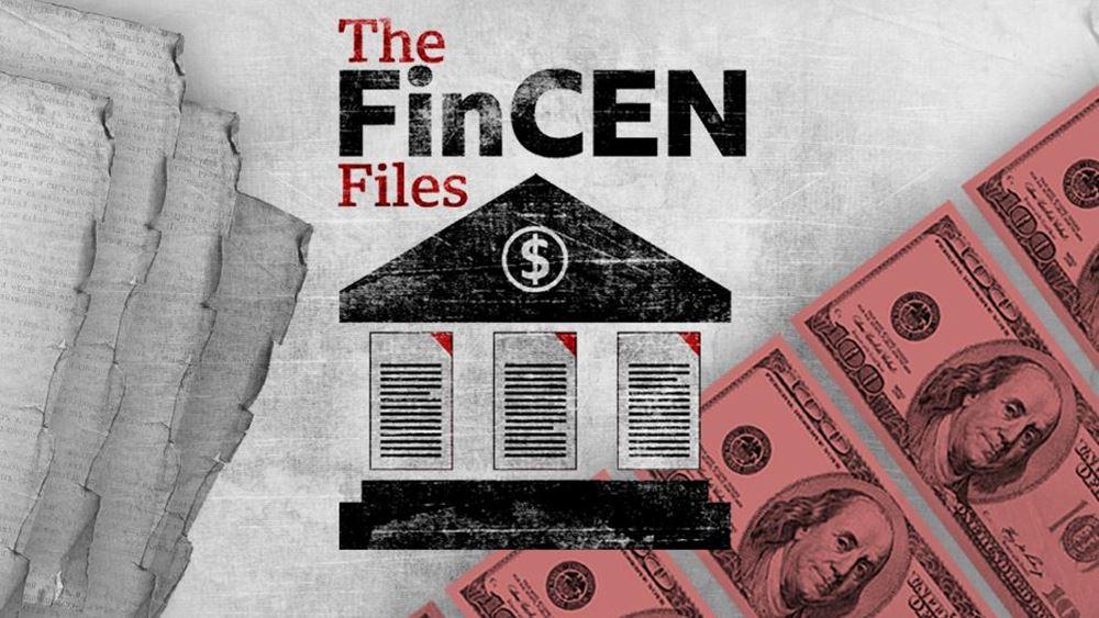 """Σκάνδαλο FinCEN files: Η """"αποκάλυψη"""" ενός """"κοινού μυστικού"""""""