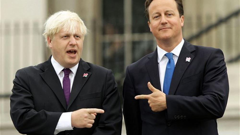 Κάμερον: Ο Τζόνσον περίμενε ήττα του Brexit στο δημοψήφισμα του 2016