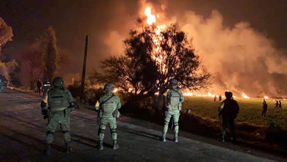 Μεξικό: Στους 107 οι νεκροί από την έκρηξη σε αγωγό μεταφοράς καυσίμων