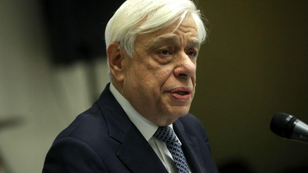 Παυλόπουλος: Να διορθωθεί η νομοθεσία για την άδικη φορολόγηση των οργανισμών που προσφέρουν κοινωφελή υπηρεσία