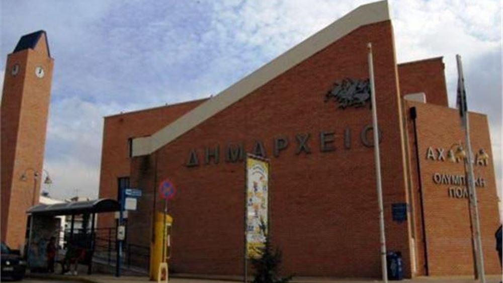Ένοπλη ληστεία στο δημαρχείο Αχαρνών