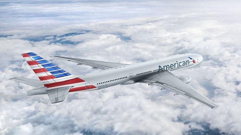 Η American Airlines ξεκινάει καινούργιο δρομολόγιο απο Νέα Υόρκη προς Αθήνα τον Ιούνιο του 2021