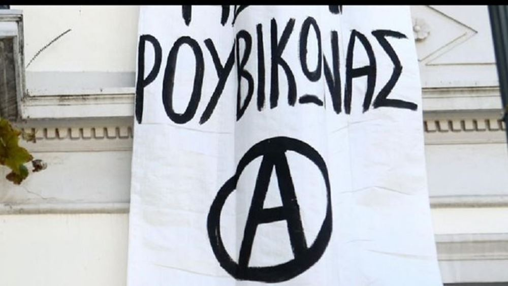 Επίθεση Ρουβίκωνα σε γραφεία τράπεζας στη λεωφόρο Αθηνών