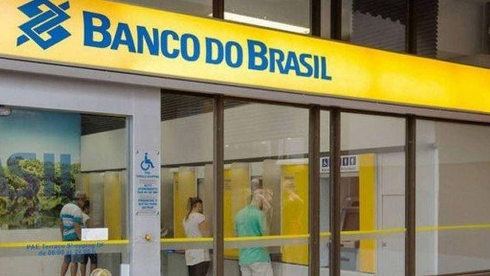 """Βραζιλία: Παραιτήθηκε ο CEO της Banco do Brasil, μετά τη """"μετωπική"""" με τον Μπολσονάρο"""