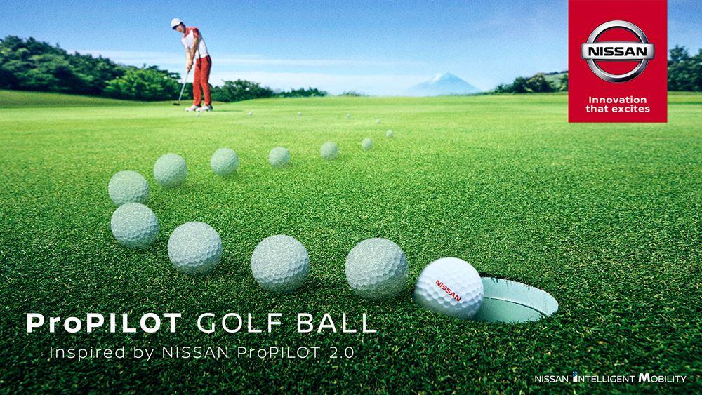 Nissan: Ένα μπαλάκι του γκολφ διαθέτει το σύστημα ProPILOT
