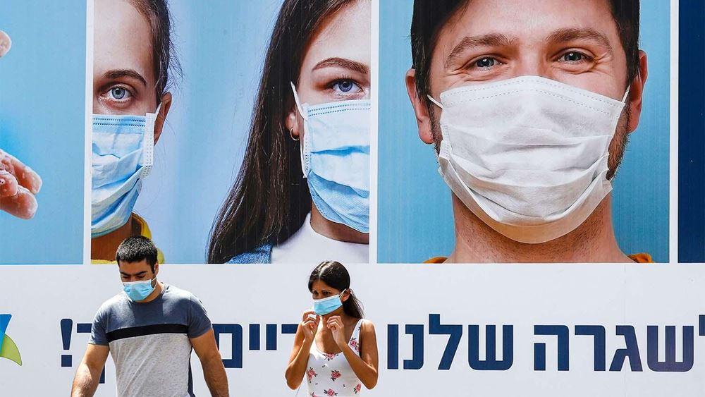 Ισραήλ: Τέλος από σήμερα η μάσκα στους εξωτερικούς χώρους