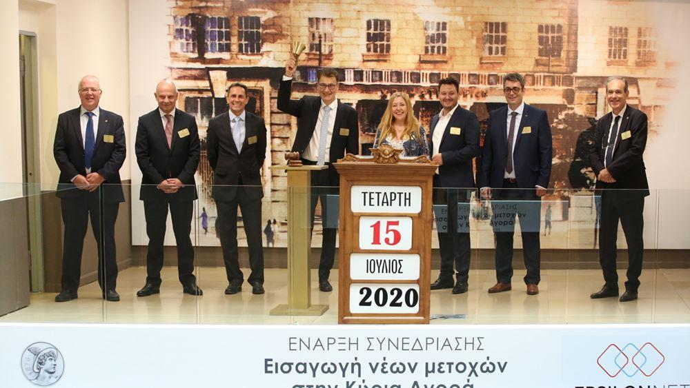 Εκδήλωση στο Χρηματιστήριο για την εισαγωγή των νέων μετοχών της Epsilon Net στην Κύρια Αγορά