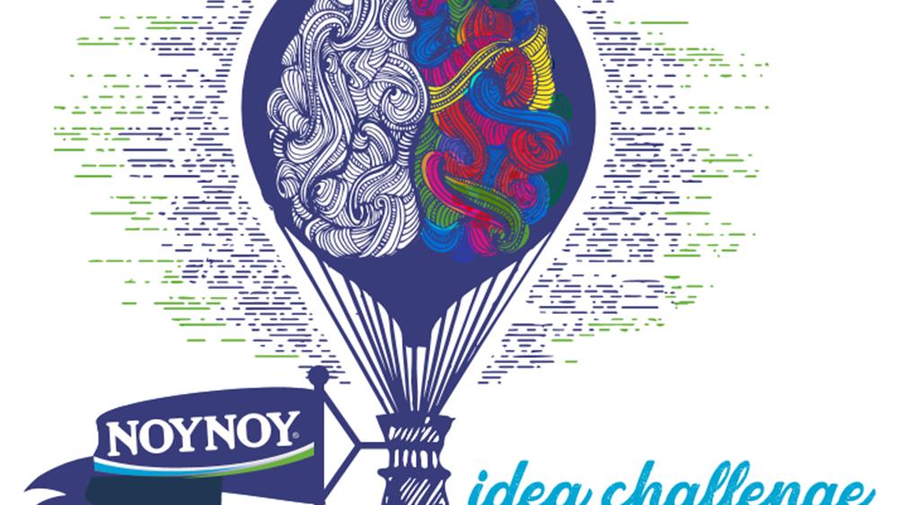 Παράταση υποβολής συμμετοχών για τον 2ο Διαγωνισμό Καινοτομίας NOYNOY