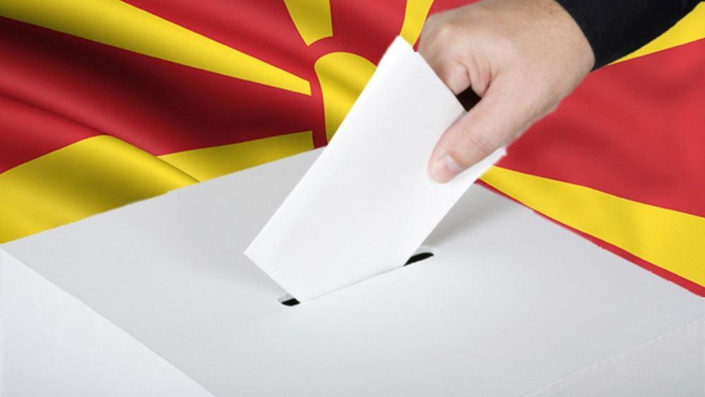 Β. Μακεδονία: Ο Στέβο Πεντάροφσκι νικητής των προεδρικών εκλογών