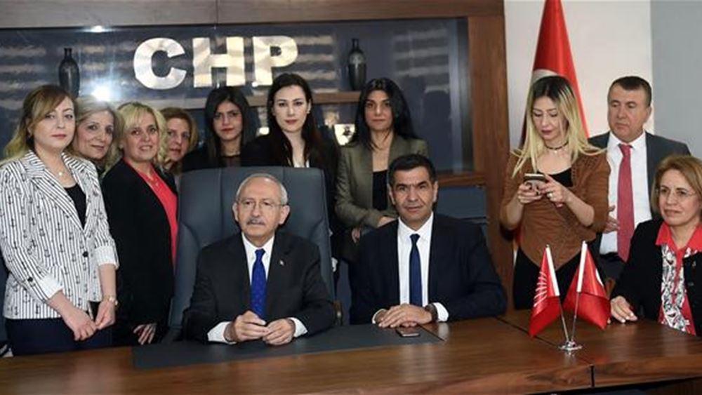 Τουρκία: Σε φυλάκιση 10 ετών καταδικάστηκε βασικό στέλεχος του κεμαλικού CHP στην Κωνσταντινούπολη