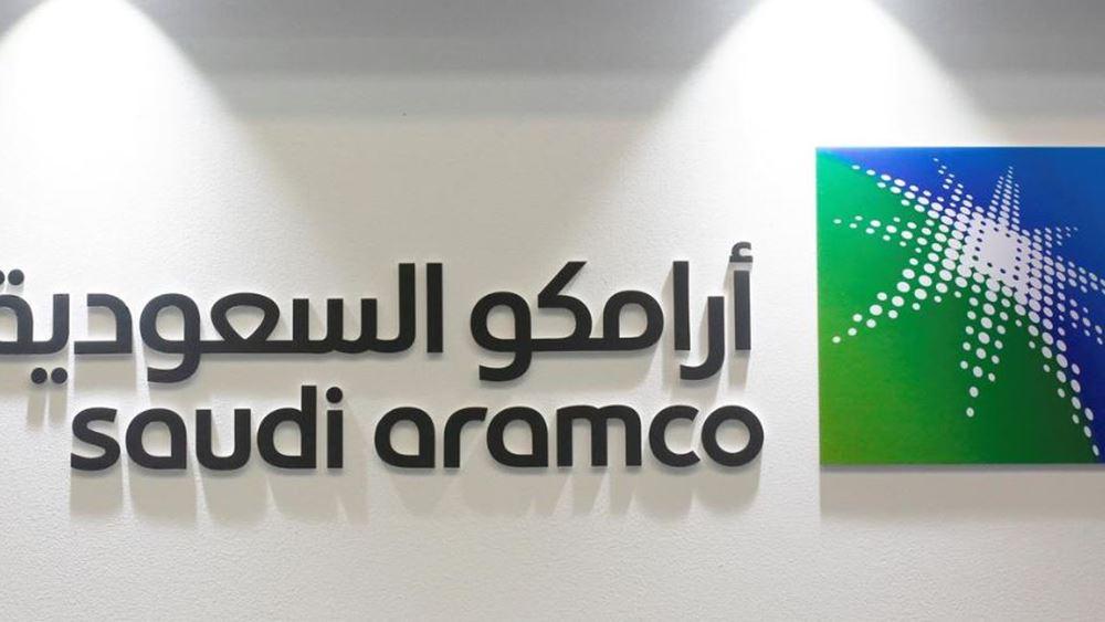 Saudi Aramco: Στο ανώτατο επίπεδο του εύρους τιμών η IPO - Στα 1,7 τρισ. δολ. αποτιμάται η εταιρεία