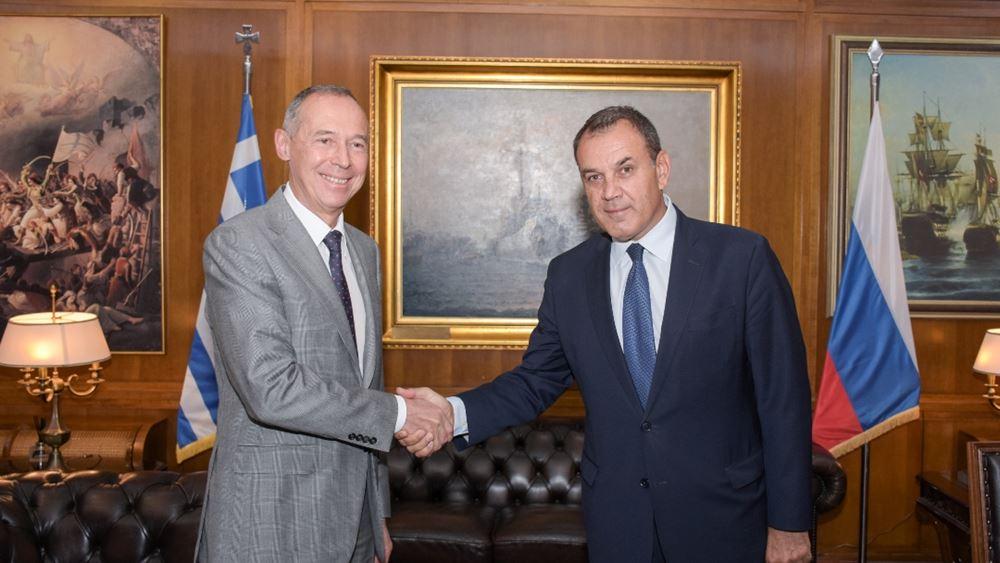 Συνάντηση του υπ. Εθνικής Άμυνας με τον πρέσβη της Ρωσίας στην Ελλάδα