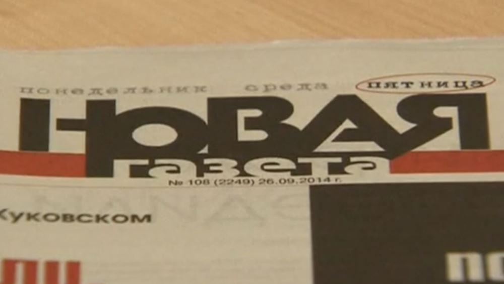 Συνελήφθη δημοσιογράφος της εφημερίδας Novaya Gazeta -Παραβίασε τα μέτρα περιορισμού
