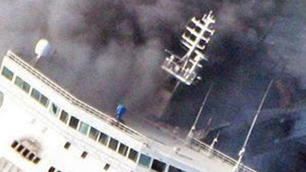 """Ένοχοι οι πέντε από τους συνολικά 11 κατηγορούμενους για την πυρκαγιά στο """"Norman Atlantic"""" το 2014"""