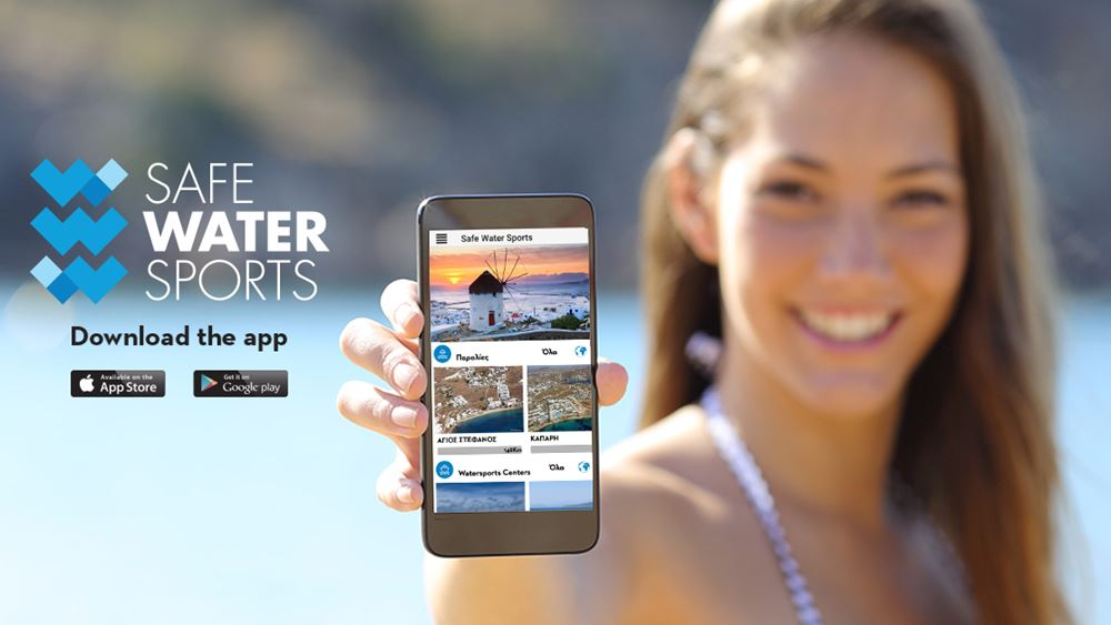 Μνημόνιο συνεργασίας υπέγραψαν ΕΟΤ - Safe Water Sports