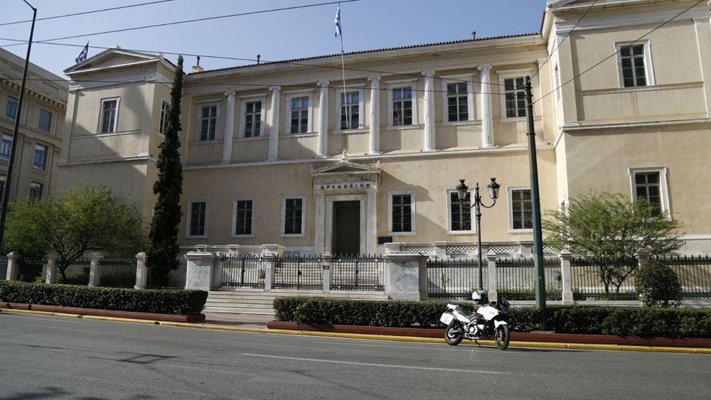 Αυξάνονται κατά 10 οι δικαστές του Ελεγκτικού Συνεδρίου