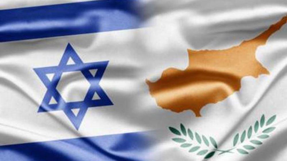 Πλήρης στήριξη του Ισραήλ προς την Κύπρο στην άσκηση των κυριαρχικών δικαιωμάτων της