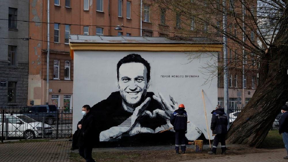 Ναβαλνι γκραφιτι Αγια Πετρουπολη