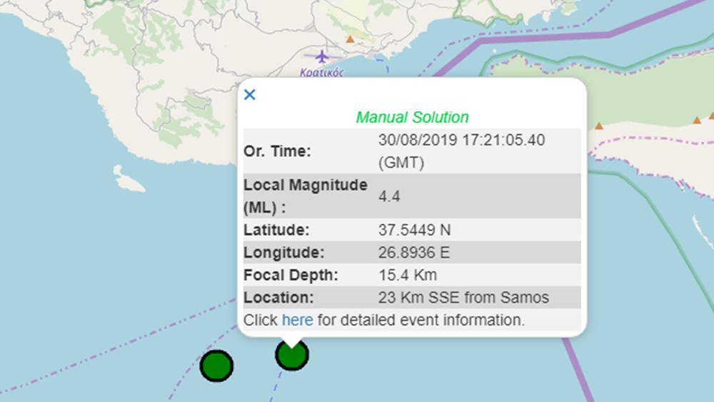 Δεύτερος σεισμός 4,4 Ρίχτερ ανοιχτά της Σάμου