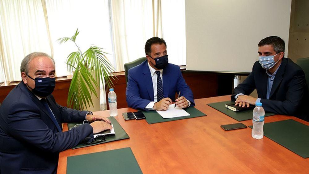 Σύσκεψη για το Ταμείο Ανάκαμψης υπό την προεδρία του Άδωνι Γεωργιάδη