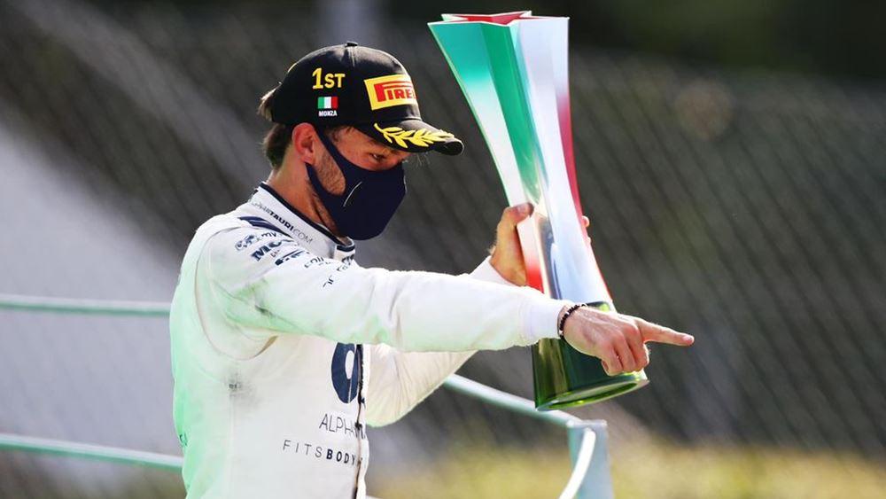 F1: Ανέλπιστη νίκη στην Monza για τον Piere Gasly
