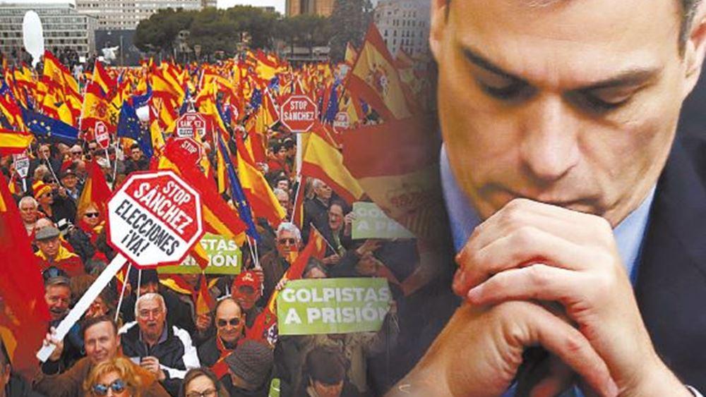 Ισπανία: Ο Σάντσεθ θα συναντηθεί με το Podemos και άλλα κόμματα