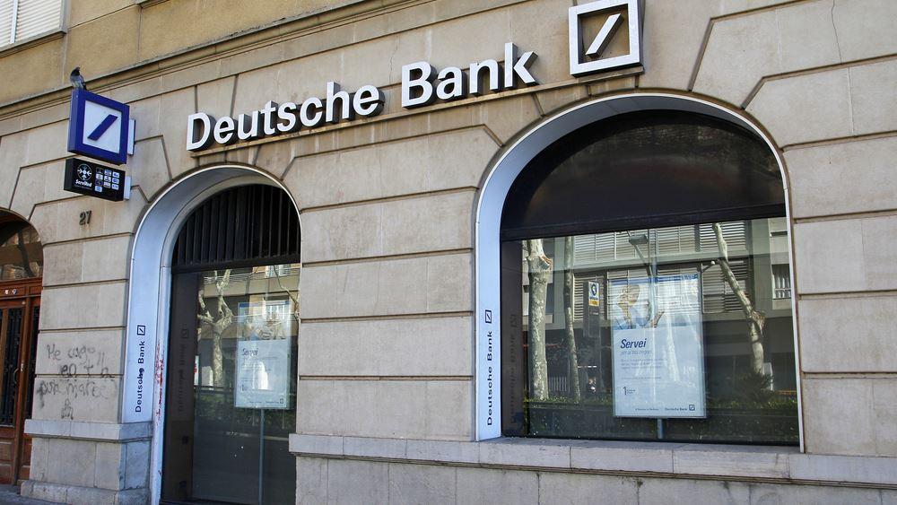 """""""Βουτιά"""" 10% για τη μετοχή της Deutsche Bank σε δύο μέρες"""