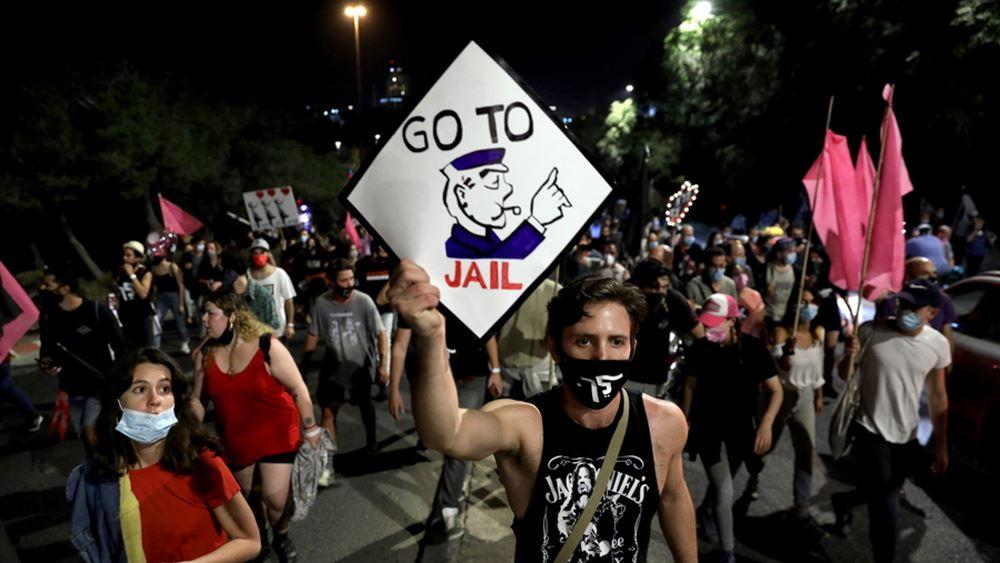 Νέες διαδηλώσεις κατά Νετανιάχου στις μεγαλύτερες πόλεις του Ισραήλ
