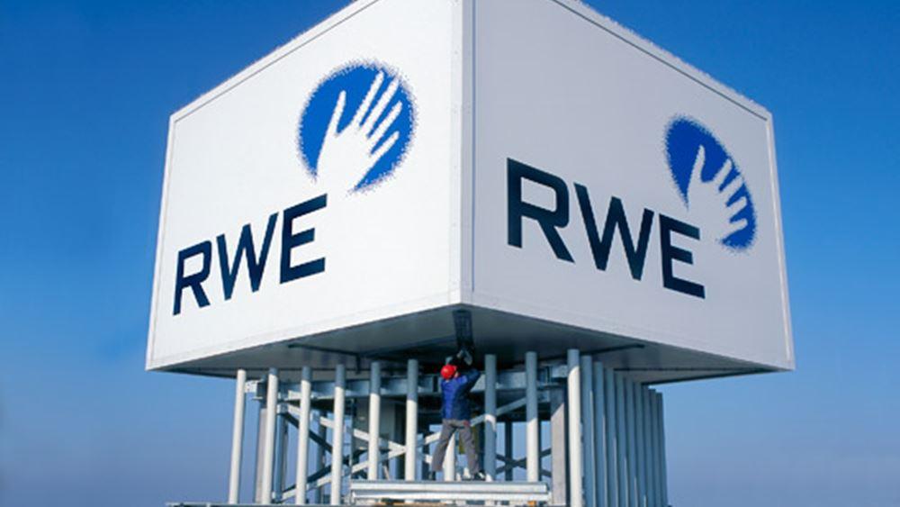 RWE: Αυξήθηκαν τα κέρδη εννεαμήνου