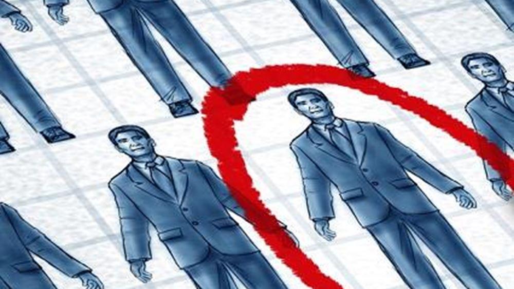 ΗΠΑ: Κατά 128.000 αυξήθηκαν οι νέες θέσεις εργασίας τον Οκτώβριο
