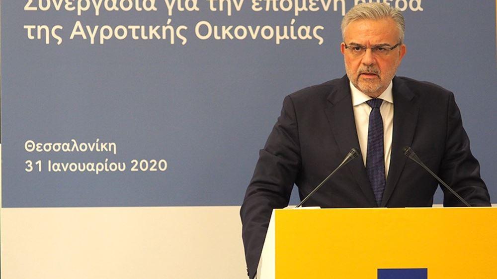 Τρ. Πειραιώς: Μείωση NPEs κατά 17 δισ. ευρώ προβλέπουν οι νέοι επιχειρησιακοί στόχοι