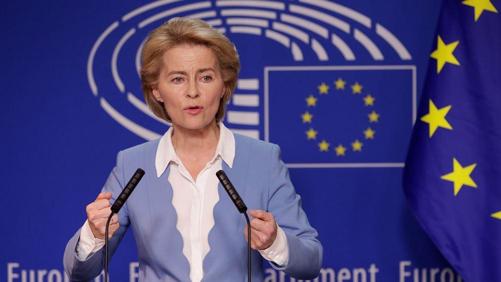 Φον ντερ Λάιεν: Καθ'οδόν για τον εμβολιασμό του 70% των ενηλίκων της ΕΕ, ως το τέλος Ιουλίου