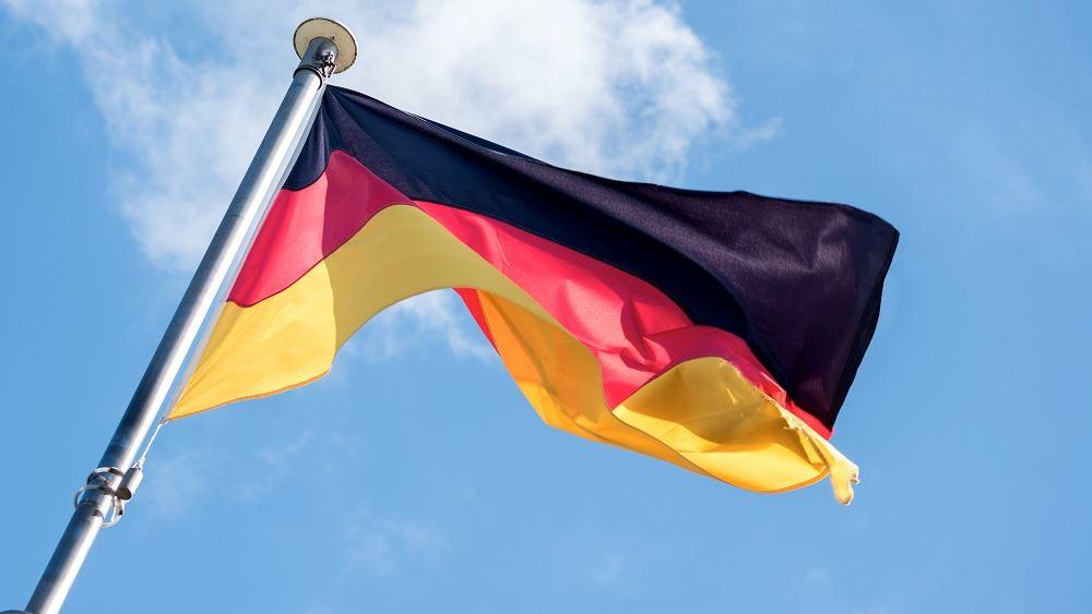 Γερμανια σημαια