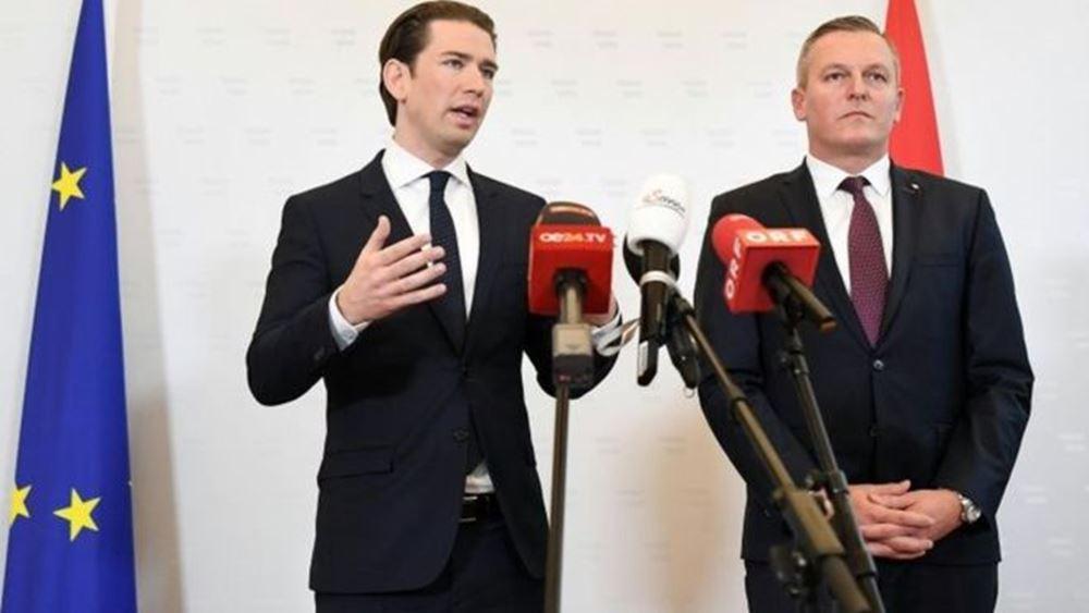 Αυστρία: Πέφτει η κυβέρνηση Κουρτς