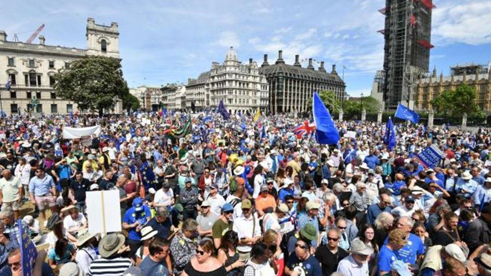 Λονδίνο: Διαδήλωση 500.000 κατά του Brexit - Αίτημα για δεύτερο δημοψήφισμα