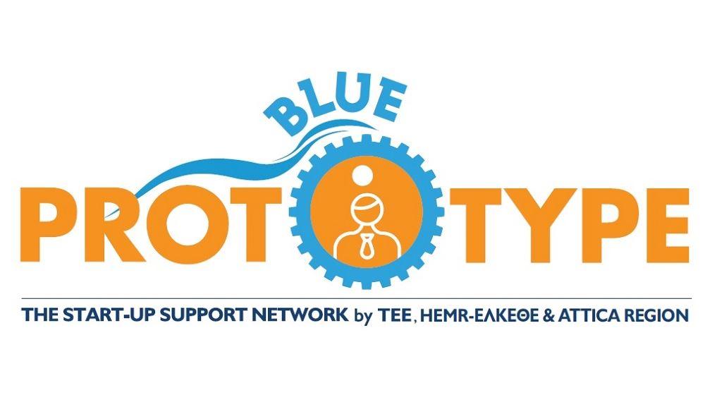 ΤΕΕ: Έντονο ενδιαφέρον από νέους ερευνητές για το Blue Prototype και τη θαλάσσια οικονομία