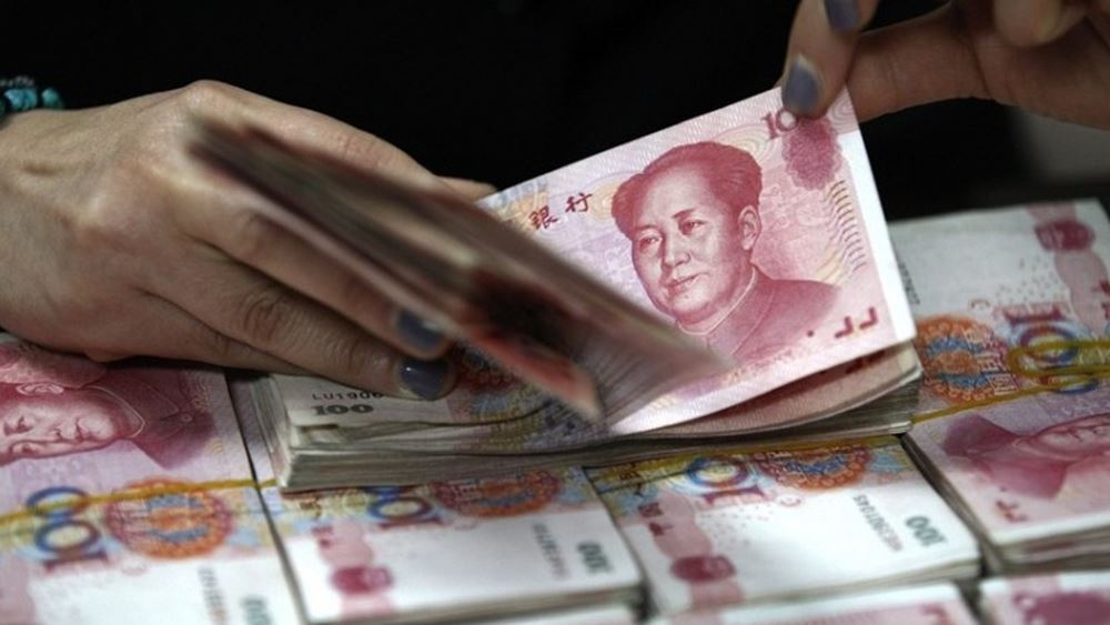 Κίνα: Μειώθηκαν τα συναλλαγματικά αποθέματα το Μάιο σε χαμηλό επταμήνου