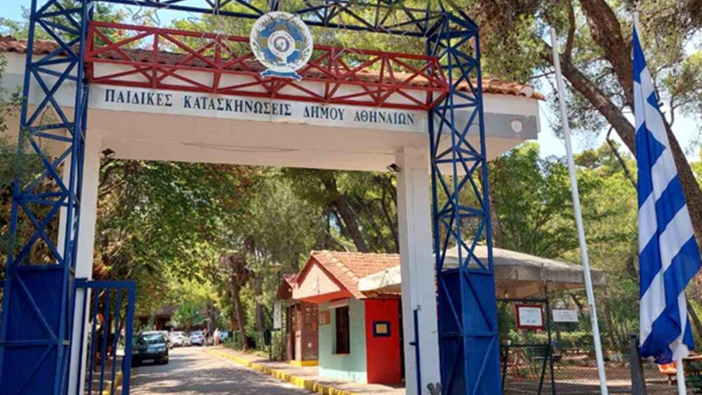 Δήμος Αθηναίων: Ανοίγουν οι κατασκηνώσεις του Αγ.Ανδρέα για τους πληγέντες από τις πυρκαγιές