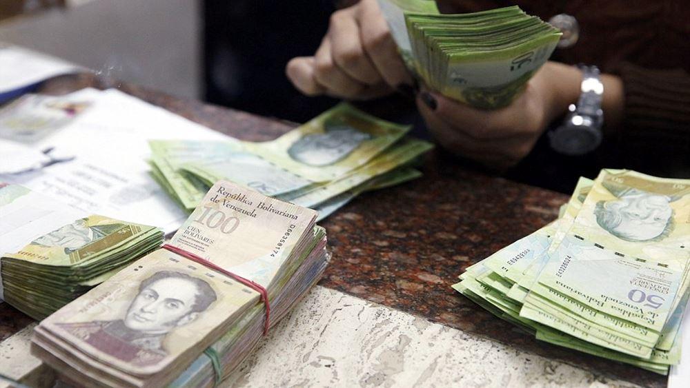 Βενεζουέλα: Στο 130.060% ανήλθε ο πληθωρισμός το 2018